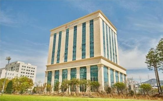 Sejong University ranks 10th among Korean universities in survey