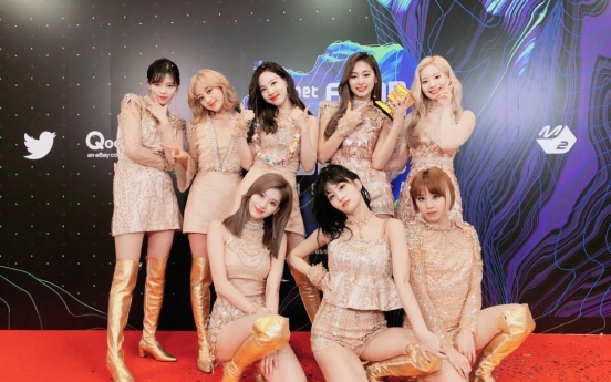 Stalked by fans, Twice gets police protection