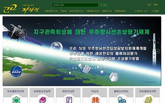 N. Korea establishes info website on science, technology