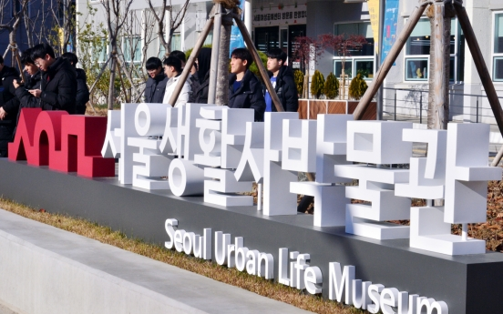 [Eye plus] Preserving memories of Seoul