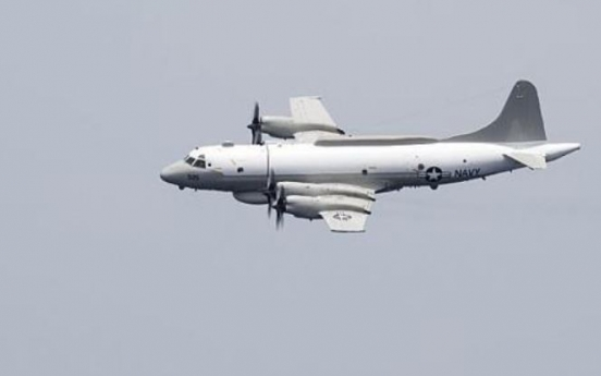 US flies surveillance aircraft over S. Korea: aviation tracker