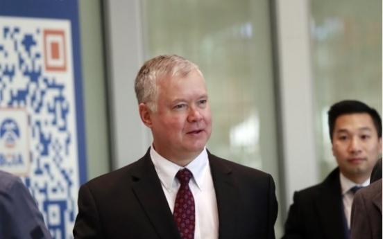 Biegun fails to set up talks with NK during Asia trip