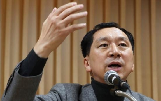 Prosecution raids finance ministry in election-meddling probe