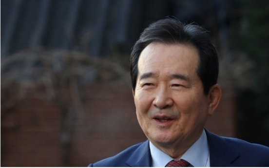 Moon asks lawmakers to hold confirmation hearing on prime minister nominee