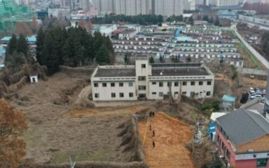 Remains of 40 people discovered at former prison site in Gwangju