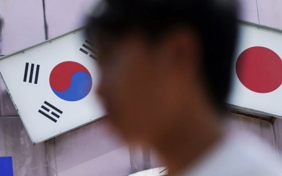 Japan lifts chip material export curbs against S. Korea ahead of trilateral summit