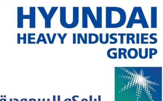 Korea Shipbuilding to set up engine joint venture with Saudi Aramco