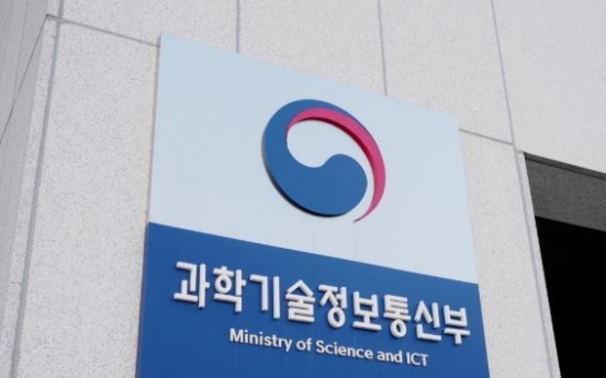 S. Korea's ICT exports down for 13th consecutive month in Nov.