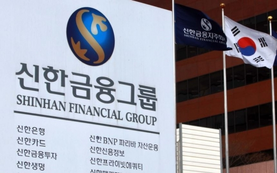 Shinhan Financial to set up W2.1tr fund to support 2,000 startups, 10 unicorns