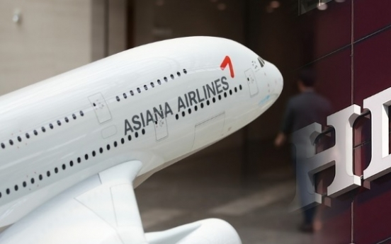 Kumho to sign deal this week to sell Asiana Airlines