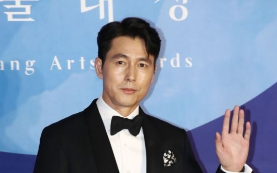 Actor Jung Woo-sung to produce new Netflix original series