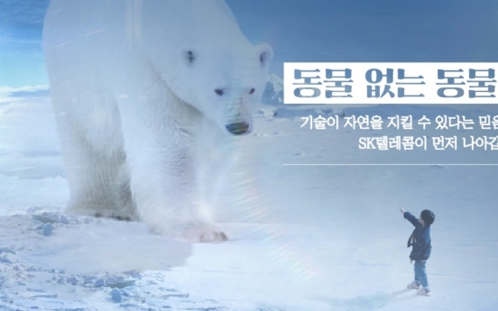 Zoo without animals: SKT promotes animal protection with VR, AR