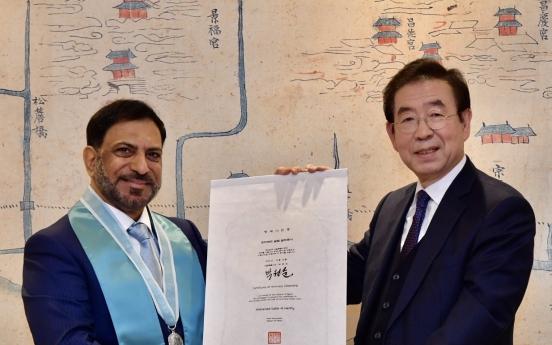 [Diplomatic circuit] Omani envoy awarded honorary Seoul citizenship