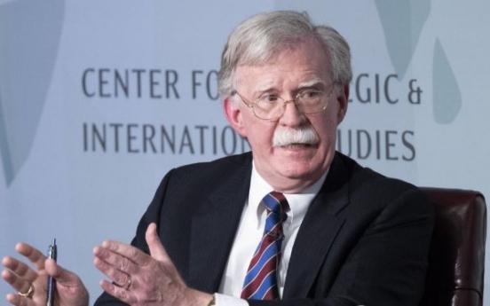 Bolton says Trump's NK policy 'failing'