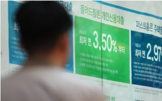 More than half of middle-aged people in S. Korea indebted: data
