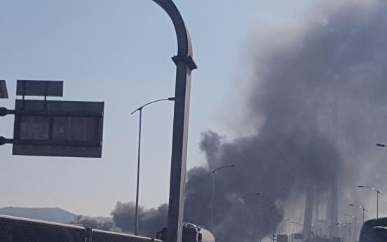 5 injured in Posco plant explosion
