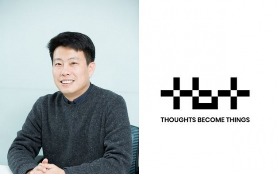Naver-backed VC names head of Startup Alliance as new co-chief
