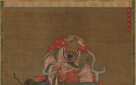 US museum acquires 14th century Goryeo Buddhist painting