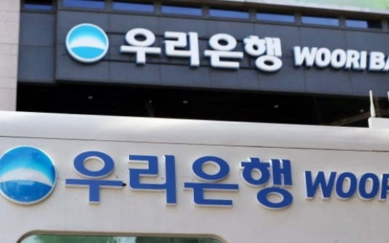 What Korean commercial banks face in 2020