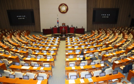 Filibuster against election reform continues for 2nd day