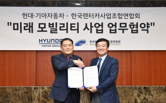 Hyundai's mobility service venture Mocean Lab teams up with car rental association