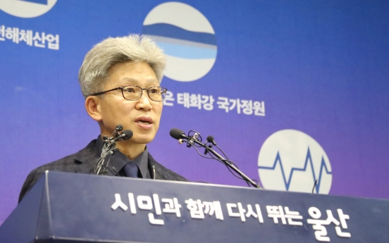 [Newsmaker] Prosecutors request arrest warrant for Ulsan vice mayor over election-meddling allegations