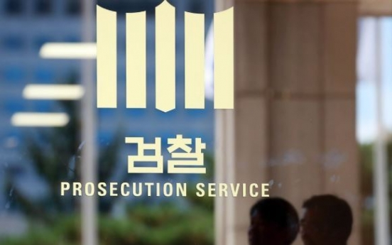 Hyosung Group leader prosecuted for violating fair trade law