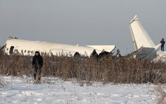 Almaty airport says 9 killed in Kazakhstan plane crash