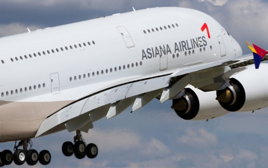 [News Focus] With Asiana officially under HDC, financial improvement emerges as top priority