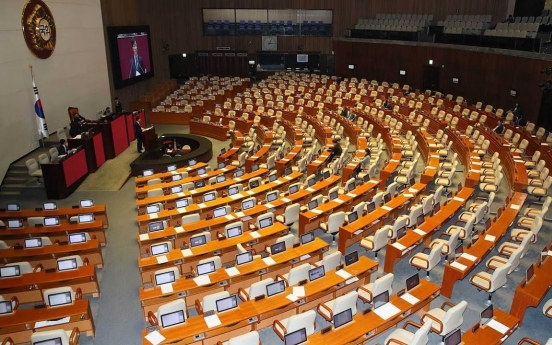 National Assembly passes electoral reform bill amid opposition lawmakers' protest