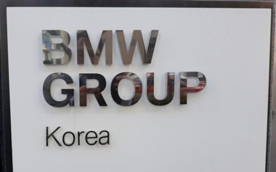 BMW Korea wins lawsuit against government's emission-related fine