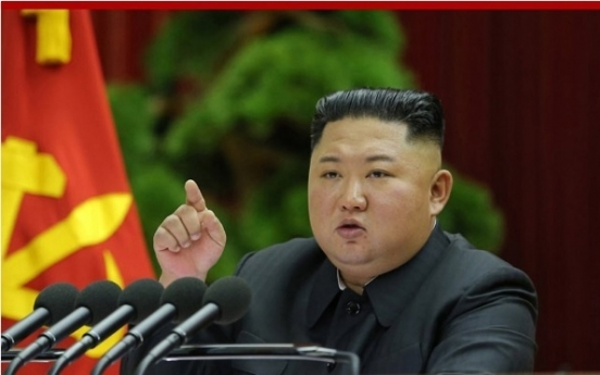 N. Korea holds key party meeting to discuss 'important policy issues'