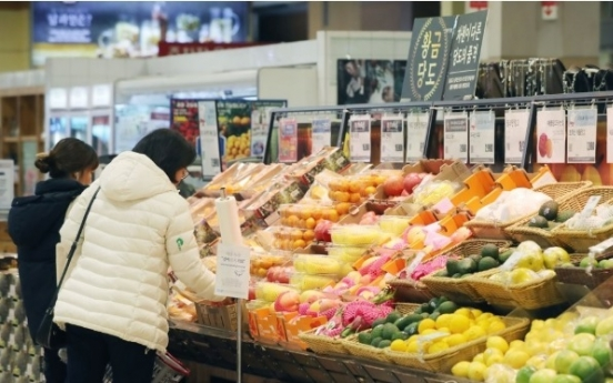 Korea's inflation projected to grow 0.59% in Dec.: poll