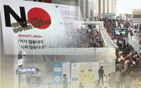 Japanese travelers to S. Korea still outpacing Korean visitors to Japan amid trade row