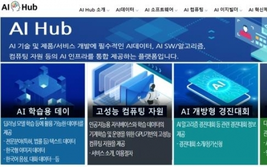 S. Korea to expand AI-related investment in 2020