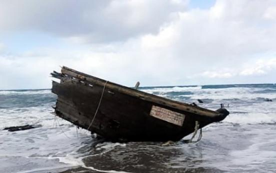 [Newsmaker] Seven bodies found on suspected N. Korean boat in Japan