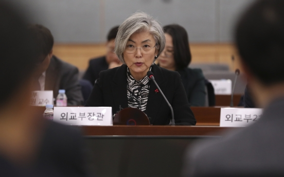 FM Kang calls for 'mold-breaking' diplomacy amid uncertainty in global politics