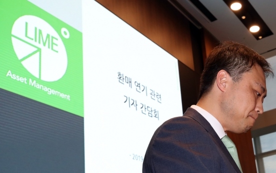 W4.1tr Korean hedge fund Lime Asset faces fraud accusations