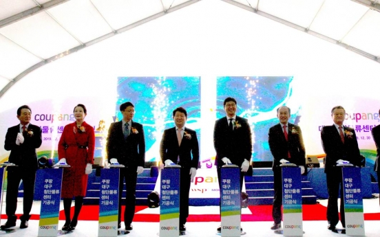 Coupang to construct its largest fulfillment center in Daegu