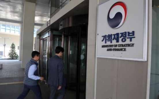 S. Korea mobilizes extensive tax actions for economic momentum in 2020