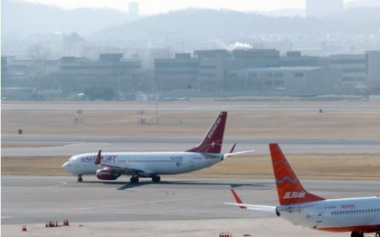 Jeju Air delays signing to acquire Eastar Jet