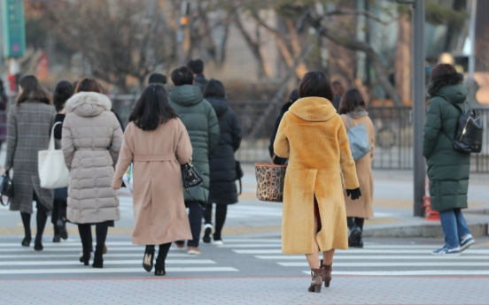 S. Korea gripped by season's coldest weather