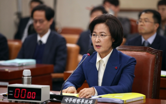 Moon asks for confirmation hearing report of justice minister nominee by Wed.