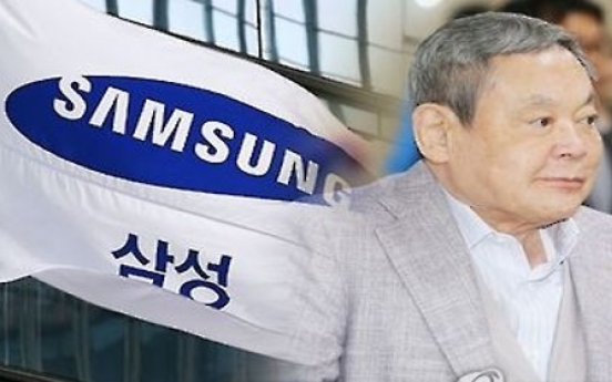 Samsung chairman retains top spot as wealthiest businessman in S. Korea