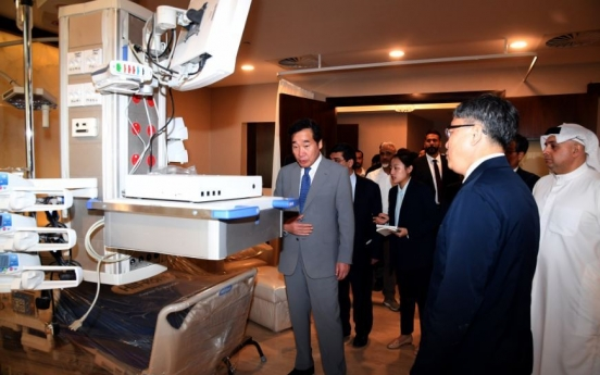 Prime minister thanks Kuwait for partnering with Seoul hospital