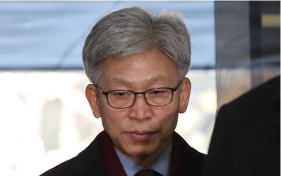Court rejects arrest warrant request for Ulsan vice mayor over election-meddling allegations