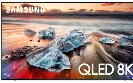 Samsung QLED 8K TV earns US certification