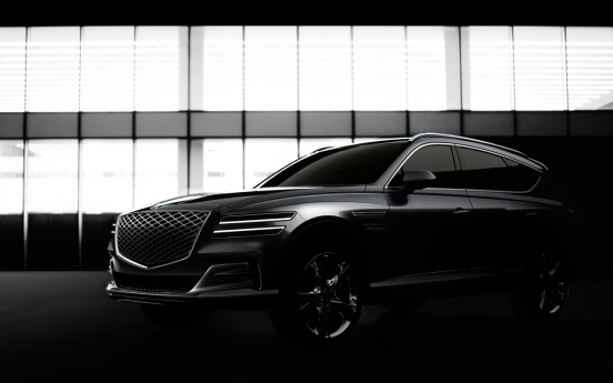 Hyundai Motor unveils images of first Genesis SUV GV80