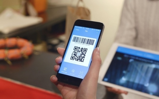 Seoul City's Zero Pay app has zero impact