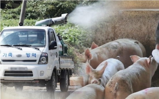 S. Korea confirms 56th case of African swine fever